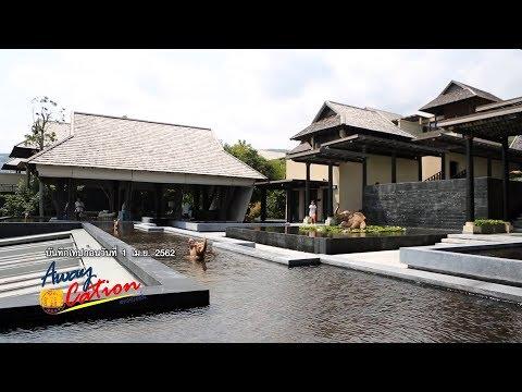 210462 Awaycation Ep108 Vana Belle, a Luxury Collection Resort, Koh Samui