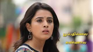 Siva manasula sakthi serial female version with feeling lyrics, #vijay, #whatsappstatus