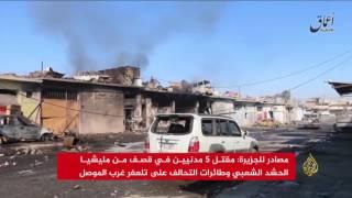 14 قتيلا و35 جريحا بقصف التحالف على الموصل