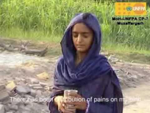 Beti Ghazal  (Beti Allah ki rehmat ha)