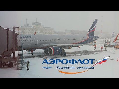 Посадка в сильную метель | Аэрофлот Airbus A321 | Архангельск - Москва
