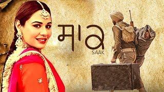 ਸਾਕ | Saak | Mandy Takhar | New Punjabi Movie  2019 | Latest Punjabi Movie | Punjabi Movies | Gabruu