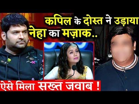 Neha Kakkar Gets Angry On TKKS Fame Kiku Sharda-Gaurav Gera For Making Fun Of Her Height
