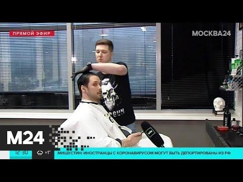 Роспотребнадзор рекомендовал делать гладкие прически в качестве профилактики коронавируса - Москва…