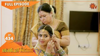 Pandavar Illam - Ep 434 | 30 April 2021 | Sun TV Serial | Tamil Serial