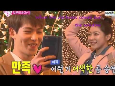 lee jonghyun seung yeon dating