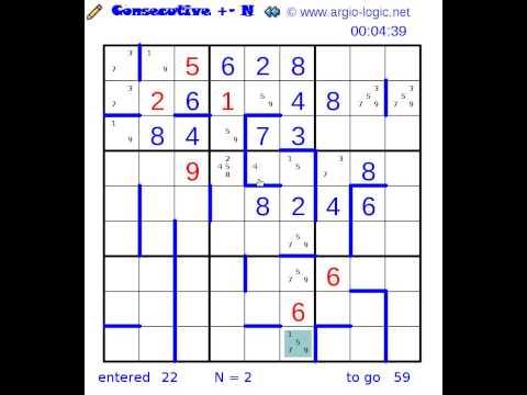 consecutive N argiomaster 20140120