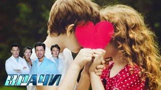 Что делать если ребёнок влюбился Врачи