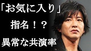 木村拓哉と長澤まさみの初共演で話題になっている映画『マスカレード・...