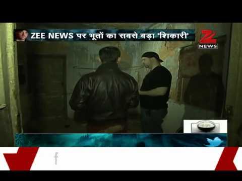 Zee Media unravels the secret behind Meerut's most haunted house