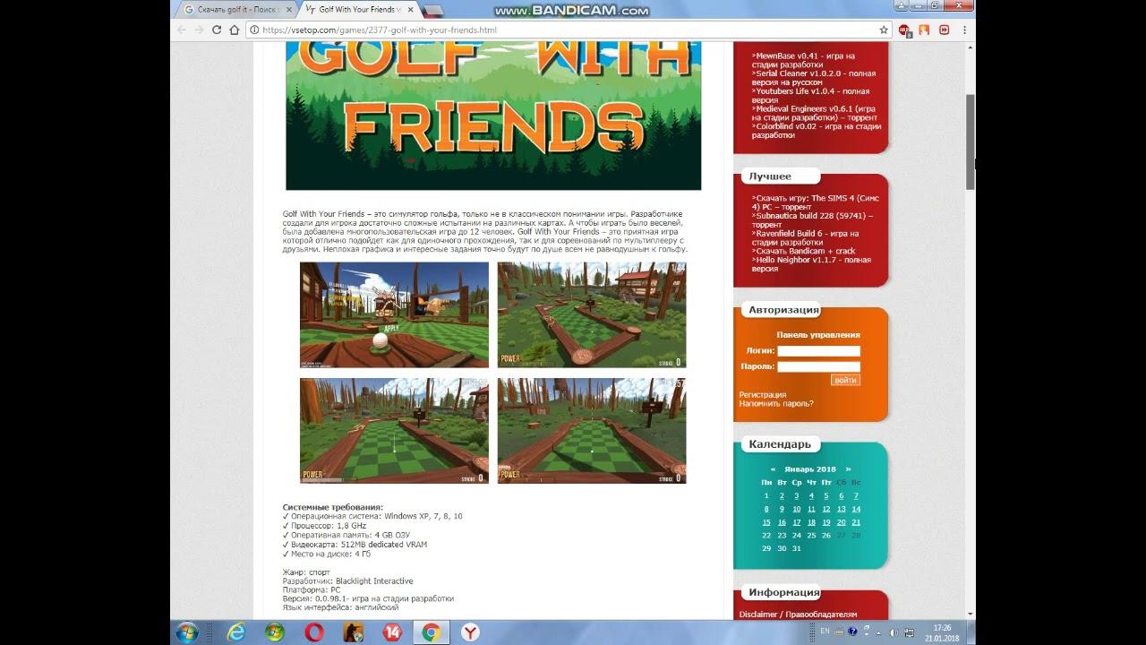 Скачать golf with your friends торрент бесплатно на компьютер.