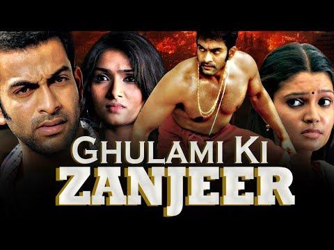Ghulami Ki Zanjeer (2019) New Action Hindi Dubbed Movie | Simhasanam | Prithviraj, Vandana Menon