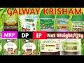Galway Krisham Product MRP/DP/IP/Net Weight/Qty