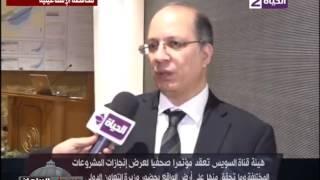 بالفيديو..الدكتور مصطفى عبدالمقصود: أشعر لأول مرة بجدية مصر في التعامل مع العلماء
