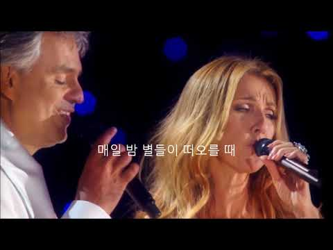 Andrea Bocelli, Cline Dion - The Prayer (기도) 한글 가사