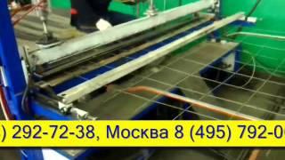 Автоматическая машина контактной сварки ручная(Автоматическая машина контактной сварки ручная - стационарная установка, предназначена для производства..., 2014-08-27T08:08:51.000Z)