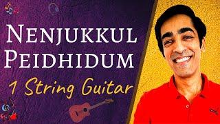 Nenjukkul Peidhidum SINGLE STRING(3 mins) Guitar Lesson