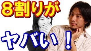 【チャンネル登録お願いします。】⇒https://goo.gl/wzrSYi ひろゆきの再...