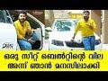 ഒരു സീറ്റ് ബെൽറ്റിന്റെ വില അന്ന് ഞാൻ മനസിലാക്കി   Chat with Vinu Mohan   Dream Drive EP 312