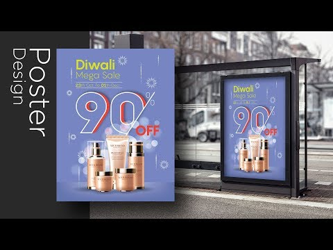 Diwali Mega Sale | Creative Poster Design adobe illustrator cc