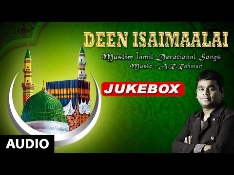 A.R. Rahman ► Deen Isaimaalai || Muslim Devotional Song || Tamil Devotional Song