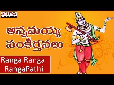 Annamayya Sankeerthanalu Telugu - Ranga Ranga Ranga Pathi....