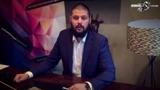 RedeX - Сетевой Маркетинг мотивация  (Чаплыгин Евгений)