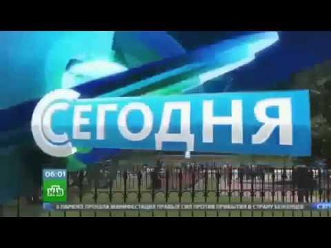 Последние Новости Мира и России Сегодня Новости России за Последний Час