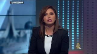 الواقع العربي- سعي مصر لقرض من صندوق النقد