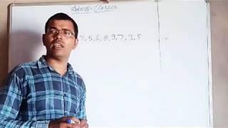 STATISTICS FOR CLASS 10TH & 8TH सांख्यिकीय