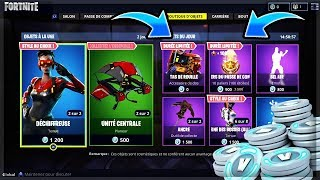 NEW FREE SKIN - EASILY INCREASE IN THE COMBAT PASS! Fortnite Battle Royale!