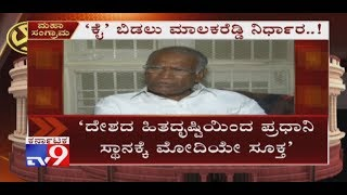 Dr.A B Malakareddy Likely To Quit Congress | Decision Will Taken After Meeting BS Yeddyurappa thumbnail