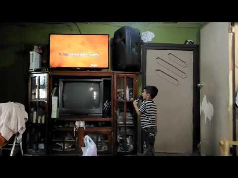 Uriel karaoke
