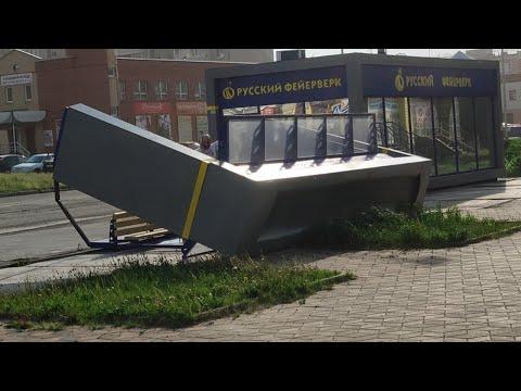 Последствия урагана в Каменске-Уральском