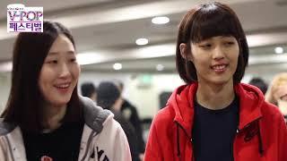 "KBSN SPORTS - V리그 10주년 ""V…"