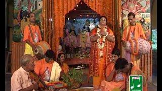 "Shree Krishner Gurudakshina | Bengali Devotional Krishana Bhajan"" | Shefali Biswas | Lohori Audio"
