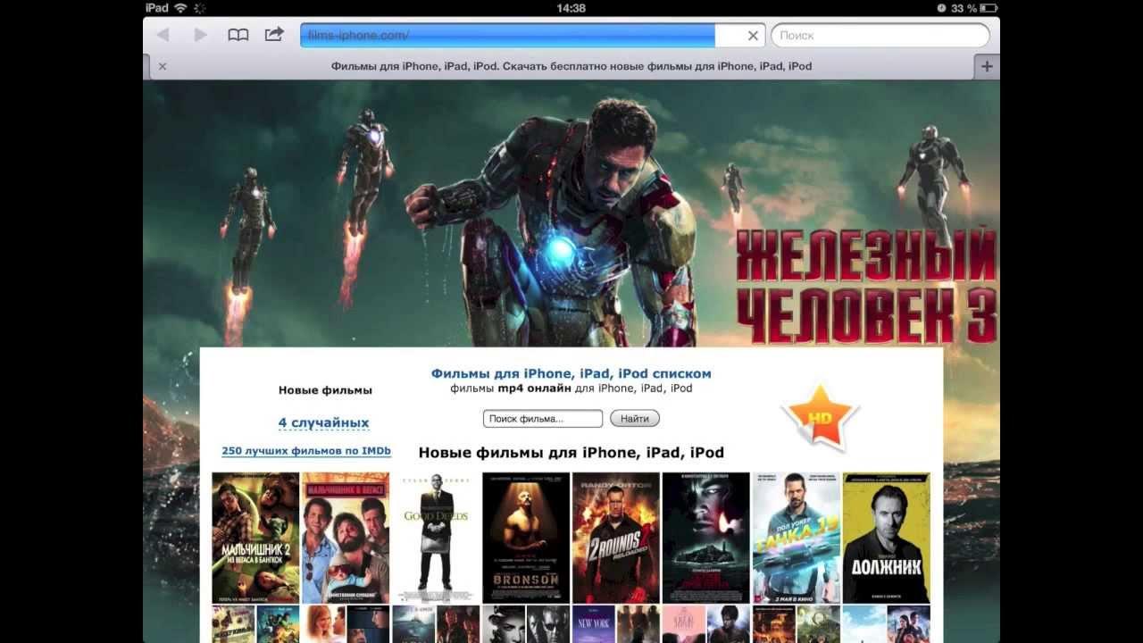 онлайн фильмы смотреть бесплатно ебля