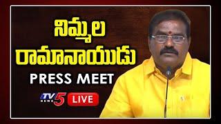 TDP Nimmala Ramanaidu Press Meet on AP CM Jagan Govtand#39;s Failure of Handling Aqua Industries | TV5