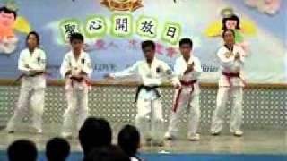 長洲聖心學校開放日_跆拳舞.wmv