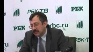 ФАС будет штрафовать госкомпании за госзакупки - 223-ФЗ