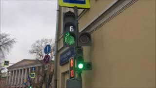 Экспериментальный светофор [FIXED]
