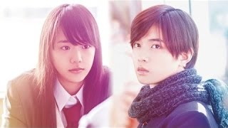 Plot Yuki (Aoi Morikawa) is introverted and not very good with love...