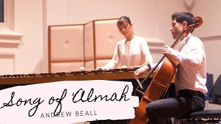 "Song of 'Almah ""Rose of Sharon"" by Andrew Beall   Marimba Cello Duo   Therese Ng Joshua Dema"