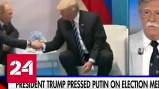 Советник президента США приедет в Москву в ближайшее время - Россия 24