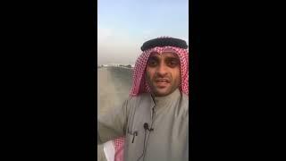 سناب مشعل النامي / حقيقة مخيمات الشيعة بالعبدلي