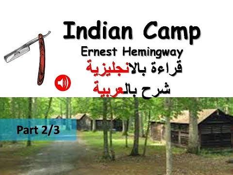 Indian Camp 2/3