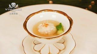 永利皇宮 Wynn Palace | 永利客席名廚饗宴:徐昆磊與譚國鋒 A Taste of Seafood Perfection: Chefs Xu & Tam