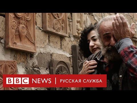 История армянского музыканта, пропавшего в войне в Карабахе