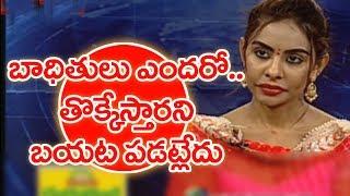 Sri Reddy Is Inspiration For All Women: RGV   Mahaa Entertainment