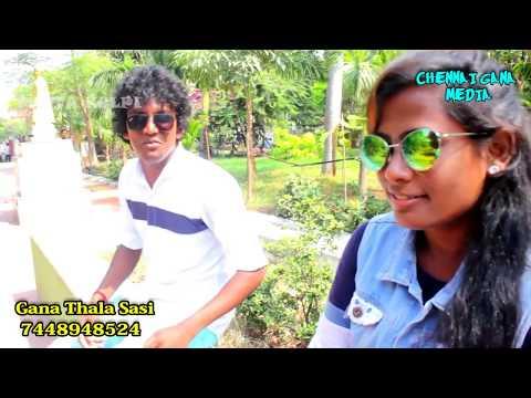 Chennai Gana Thala SASI   AAKU PAAKU KUTHU SONG  HD Video SONG 2018